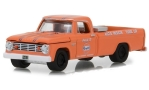 DODGE Harvester-100, orange,  Gulf