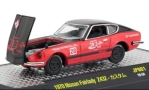 NISSAN Fairlady Z432, black/red, Coca Cola