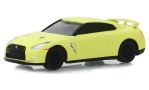 NISSAN GT-R (R35), light yellow